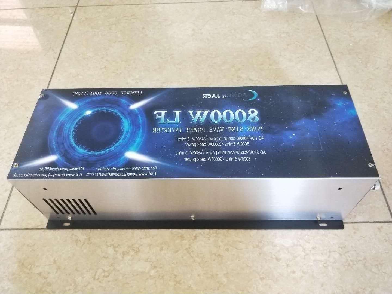 8000W SP PURE WAVE INVERTER DC24V/AC220V&110V/ATS/UPS/Charge